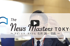 The News Masters TOKYO